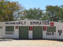 Fly Emirates Bar!